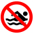 Unsafe to swim logo